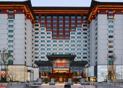 The Peninsula Beijing - Peking - Byggnad