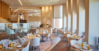 Radisson Blu Hotel, Lyon - Lyon - Restaurante