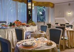 Hotel Eliseo Terme - Montegrotto Terme - Restaurant
