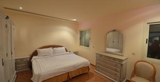 La Fontaine La plage Resort - Jeddah - Bedroom