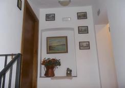 Le Antiche Torri - Pescasseroli - Room amenity