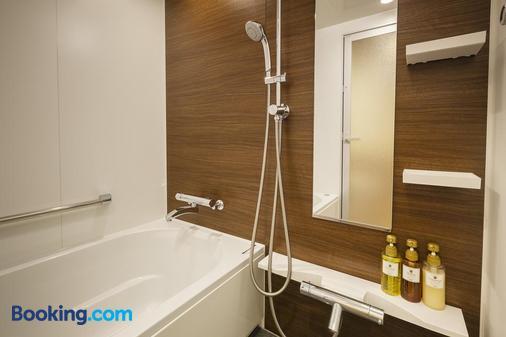 Matsuyama Tokyu Rei Hotel - Matsuyama - Bathroom