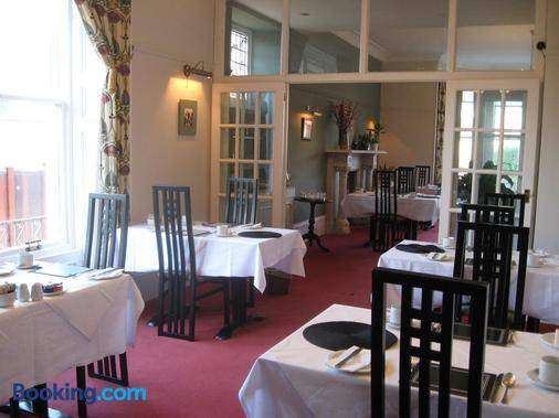 Shaftesbury Lodge - Adults Only - Dundee - Restaurant