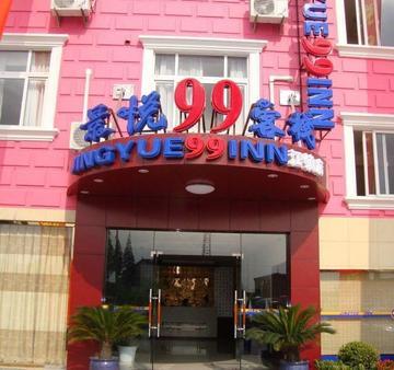Jingyue 99 - Jiangzhen - Thượng Hải - Toà nhà