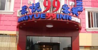 Jingyue 99 - Jiangzhen - Xangai