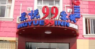 Jingyue 99 - Jiangzhen - Σανγκάη