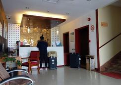 Jingyue 99 - Jiangzhen - Thượng Hải - Lễ tân