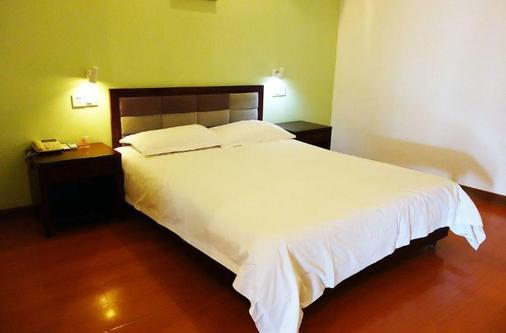 Jingyue 99 - Jiangzhen - Thượng Hải - Phòng ngủ