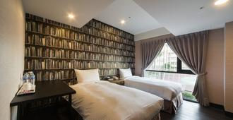 Hotel Fun - Linsen Branch - Taipéi - Habitación