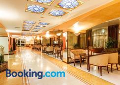 Park Hotel Olymp & Spa - Velingrad - Lobby