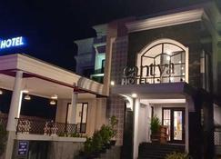 Cantya Hotel - Yogyakarta - Κτίριο