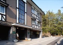 hotel karuizawa elegance - Karuizawa - Building