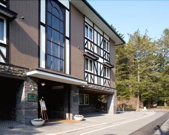 hotel karuizawa elegance - Karuizawa - Toà nhà