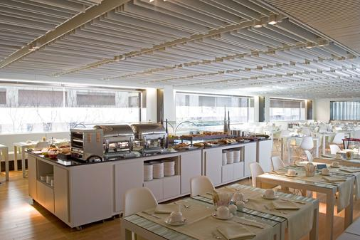 NH Collection Barcelona Constanza - Barcelona - Buffet