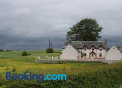 The Barn Lodge - Stirling - Building