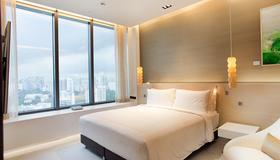 One Farrer Hotel - Singapore - Phòng ngủ
