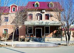 Jipek Joli Inn - Nukus - Gebäude