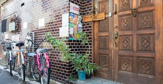 Peace House Showa - אוסקה - נוף חיצוני