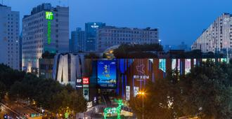 Holiday Inn Nanjing Aqua City - Nanjing - Outdoor view