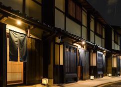 The Villa Soso - Kioto - Edificio