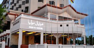 Mulia Hotel - Bandar Seri Begawan