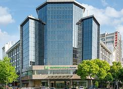 Holiday Inn Express Yangzhou City Center - Yangzhou - Κτίριο