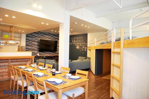 Kurashiki Base Inarimachi - Kurashiki - Dining room