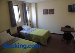 Nuna Hotel - San Miguel - Lima - Bedroom