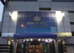 Apa Hotel Yamagata-Ekimaeodori - Yamagata - Building