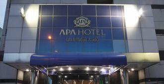 Apa Hotel Yamagata-Ekimaeodori - יאמאגאטה