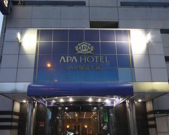 Apa Hotel Yamagata-Ekimaeodori - Yamagata - Bygning