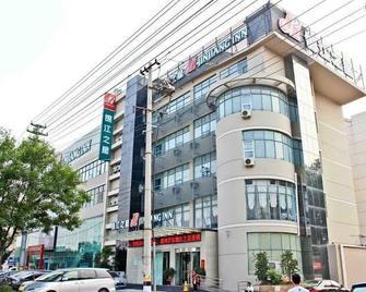 Jinjiang Inn Zaozhuang Tengzhou North Shanguo Road Municipal Governmenrt - Tengzhou - Building
