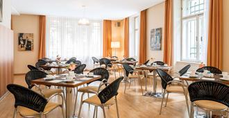 NH Wien Belvedere - וינה - מסעדה