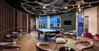 Novotel Suites Hanoi - Hanoi - Lounge