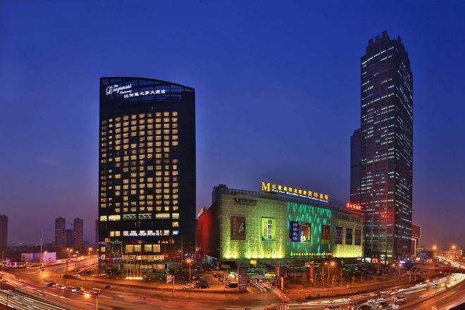 The Longemont Shenyang - Shenyang - Bâtiment