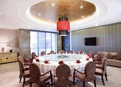 Holiday Inn Beijing Deshengmen - Πεκίνο - Αίθουσα συνεδρίου