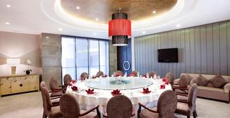 Holiday Inn Beijing Deshengmen - Beijing - Meeting room