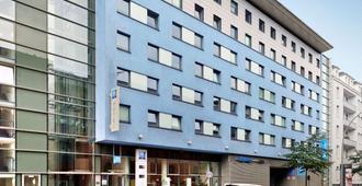 ibis budget Hamburg St Pauli Messe - Αμβούργο - Κτίριο
