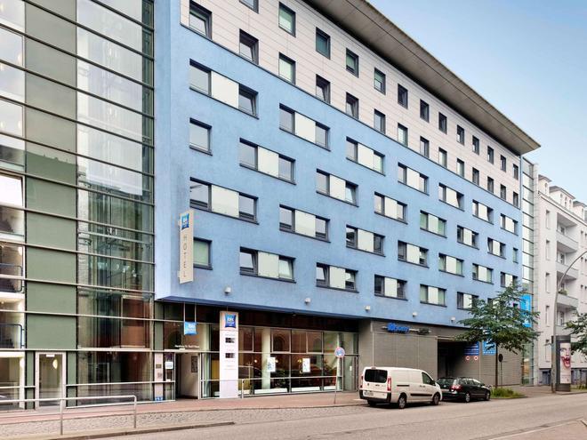 漢堡聖保利展覽館宜必思快捷酒店 - 漢堡 - 建築
