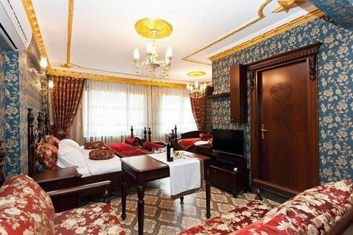 The First Ottoman Apartments - Istanbul - Makuuhuone