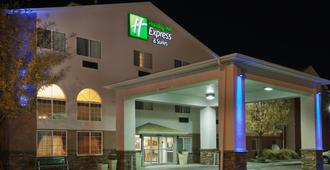 Holiday Inn Express & Suites Pierre-Fort Pierre - Fort Pierre