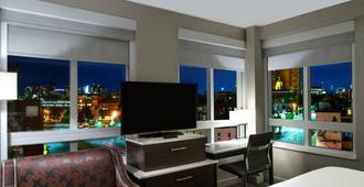 Fairfield Inn & Suites by Marriott Boston Cambridge - קיימברידג' - נוחות החדר