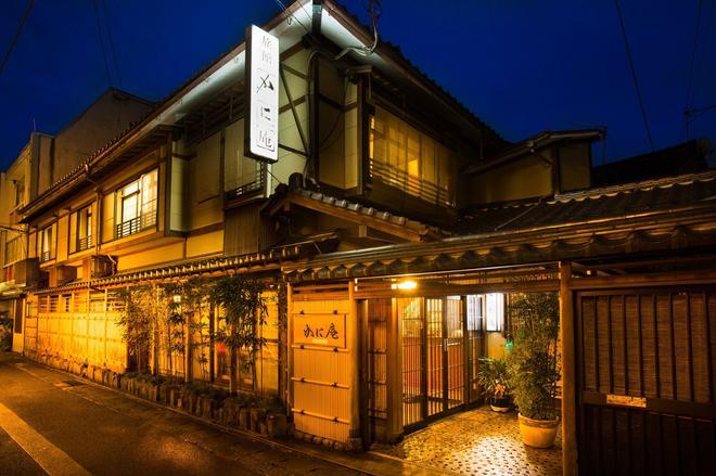 Kinosaki The Crab House Kanian - Toyooka - Rakennus