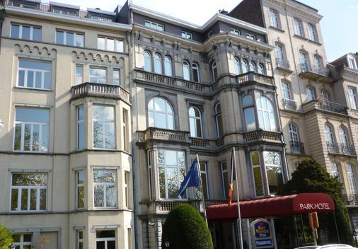 西方最佳公園酒店 - 布魯塞爾 - 布魯塞爾 - 建築