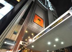 アパホテル名古屋錦excellent - 名古屋市 - 建物