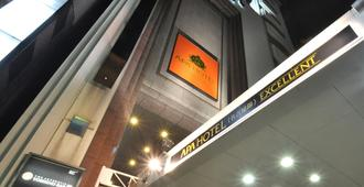 Apa Hotel Nagoya Nishiki Excellent - Nagoya - Building