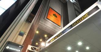 Apa Hotel Nagoya Nishiki Excellent - Nagoya