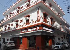 Hotel Krishna JI - Haridwar - Edificio