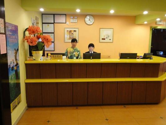 Home Inn Guangzhou Shangxiajiu Changshou Road Metro Station - Canton - Accueil