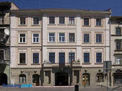 Coffee Home Hostel - Lviv - Building